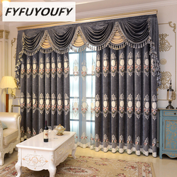 Europe Luxury embroidery Blackout curtain For the living Room Bedroom Curtain Window Blinds for Kitchen curtain Window treatment