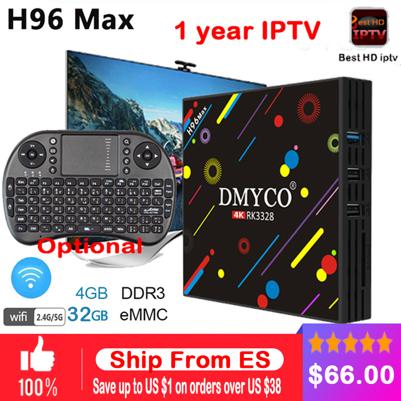 1 year best IPTV H96 MAX H2 Android 7.1 Smart TV box Rockchip RK3328 Quad-core 4GB 32GB Bluetooth 4.0 4K Media Player pk h96 pro цены