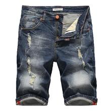 a9373c1949 2019 Summer New Men's Short Ripped Jeans Fashion Casual High Quality Retro  Elastic Denim Shorts Male