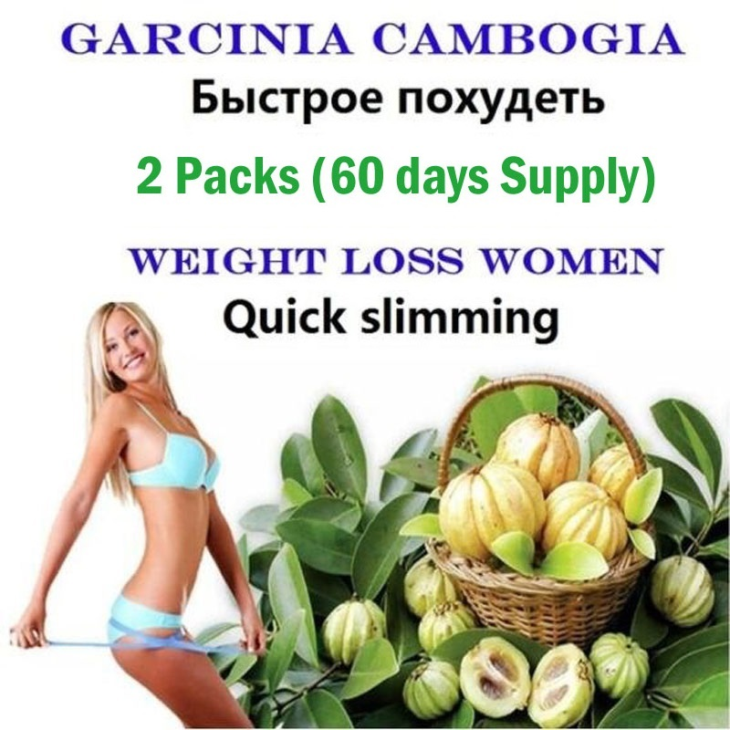 2 PACKS Pure garcinia cambogia extract 75% HCA slimming products loss weight diet product for women Quick weight loss 7 1oz 200g hoodia gordonii extract powder natural fat burners for weight loss free shipping