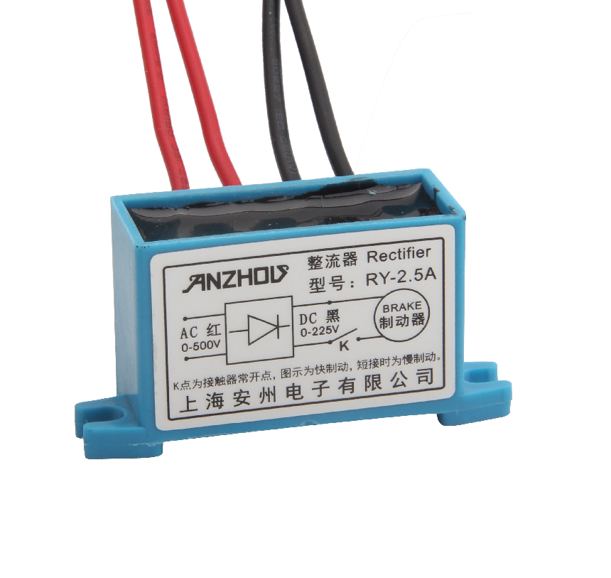 RY-2.5A Rectifier Enter 0-500V Output 0-255V