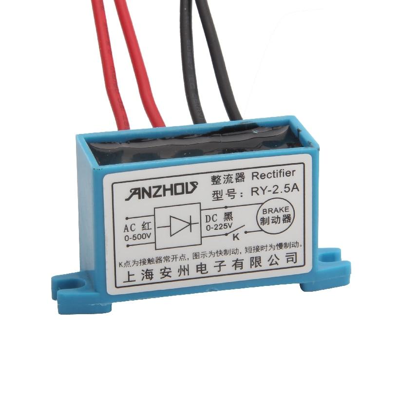 RY-2.5A Rectifier Enter 0-500V Output 0-255V