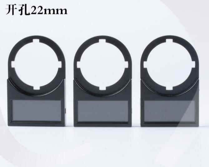 50Pcs  22mm Push Button Switch Lamp Accessories Scutcheon