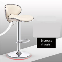 Commercial Bar Chair with Backrest Modern Simple Lifted Rotated Multi-function Bar Stool Household PU Seat Front Desk High Stool(China)