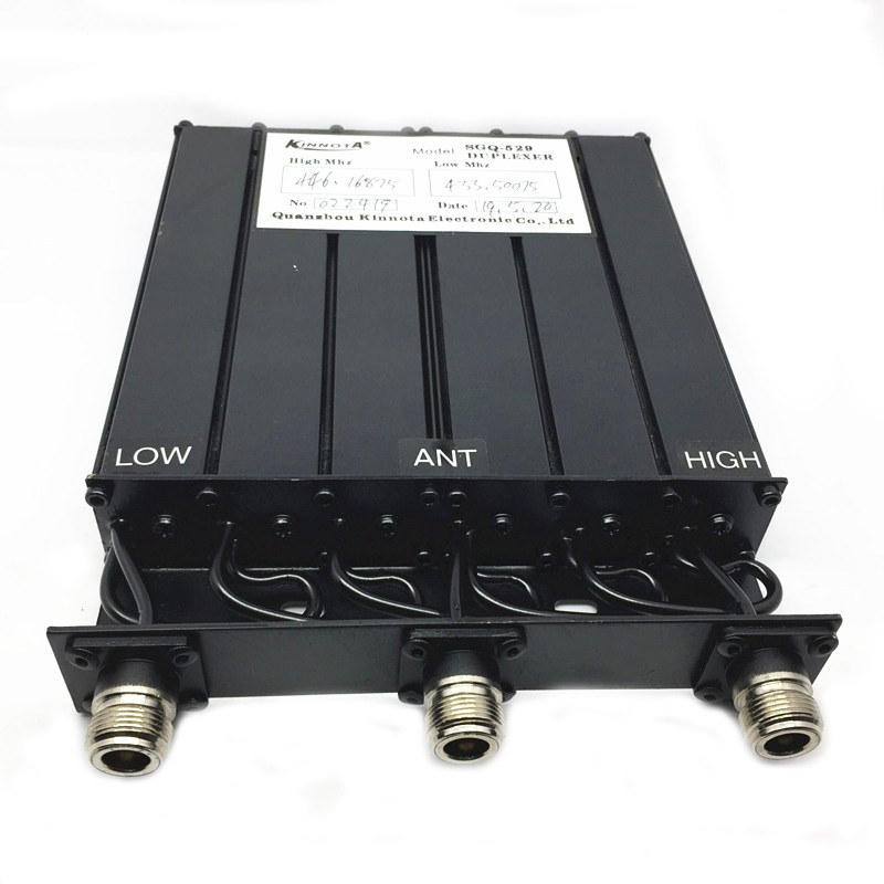 Duplexer Relay Duplexer UHF Duplexer With Frequency Difference Of 50 Watts And Over 6 Watts