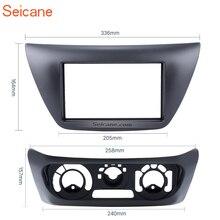 Seicane 2Din 178*100 мм автомобильное радио Панель рамка для приборной доски DVD приборной панели Setro крышка отделка комплект для переоборудования для 2006 Mitsubishi Lancer IX