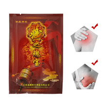 48pcs Neweast Pain Relief Tiger Balm Medical Plaster For Joint/Back Kneeling At Arthritis Z08076