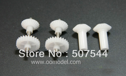Tarot 450 PRO Torque Tube Rear Drive Gear TL45041  Trex 450