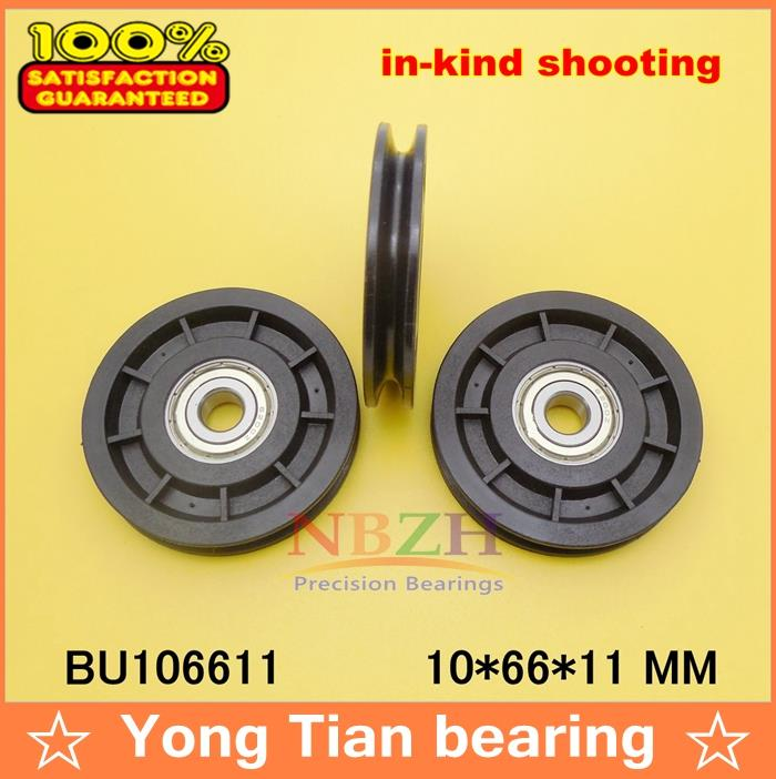 10*66*11 Elevator Pulley Elevator door hanging round parts U / V grooves Plastic nylon rope pulley BU106611 faux pearl rhinestoned oval drop earrings