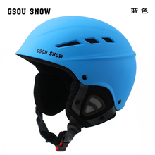 Snow Gsou Outdoor Thermal Ski Helmet super light material male and female couples a single board and double board general