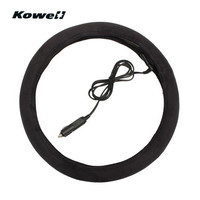 KOWELL Universal 12V Car Lighter Charger Plug Heated Steering Wheel Cover Warmer Heating Case Cap Capa