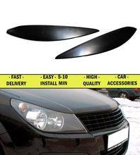 Реснички брови для Opel Astra H 2014-2004 АБС пластик молдинги огни дизайн интерьера свет автомобиля Стайлинг огни украшения