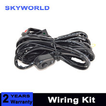 250cm Offroad LED Driving Light Harness Wire Relay Kit Fog Lamp Spotlight Work Light Bar Wire Loom Switch Kit(China)