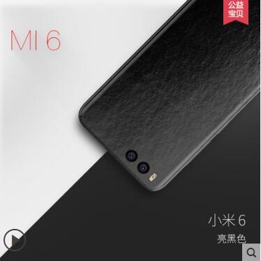 Xiaomi mi 6 case Genuine leather.Paste 360 degree all-leather leather back cover for xiaomi mi6 case cover with tracking code