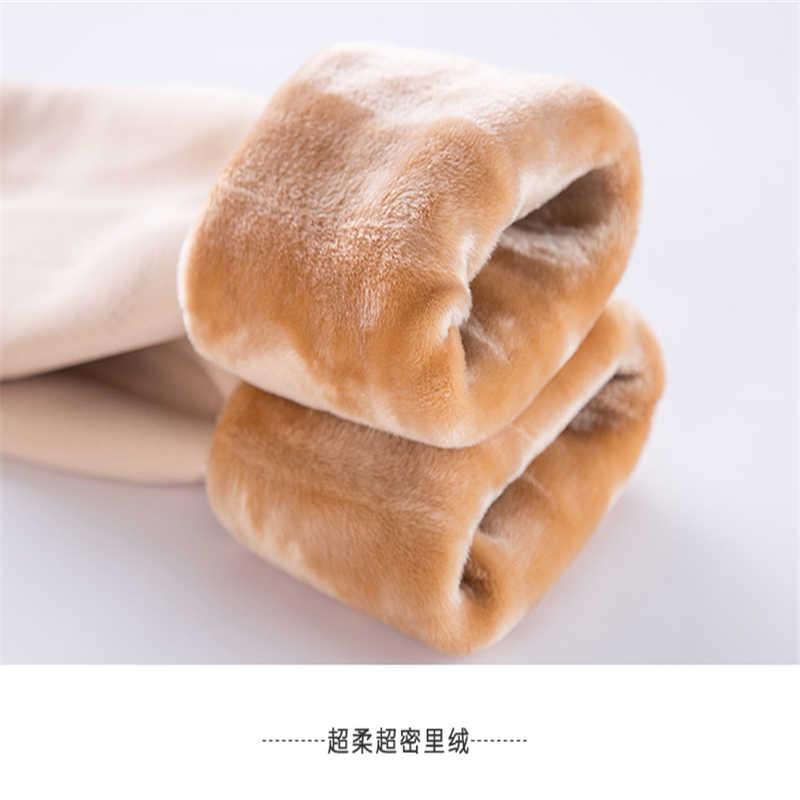 ¡Novedad de invierno 2020! Mallas de Mujer suaves y cálidas de alta elasticidad, mallas de Mujer, pantalones gruesos de terciopelo de alta calidad para Mujer