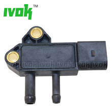 Egr выхлопной dpf дифференциальный Датчики давления для Chevrolet Lacetti 2.0 tcdi опера Optra daewoo 96436559