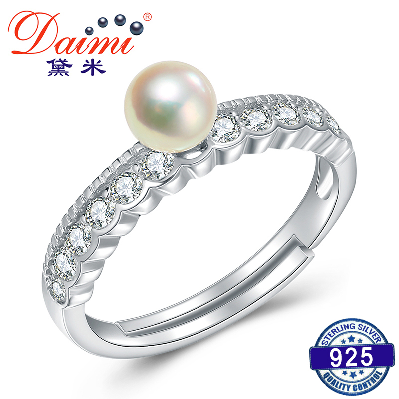 DAIMI Round 4-5mm Akoya Sea Pearl Rings For Women Wedding Jewelry 925 Sterling Silver Rings stretchy silicone sea urchin led rings 4 pack
