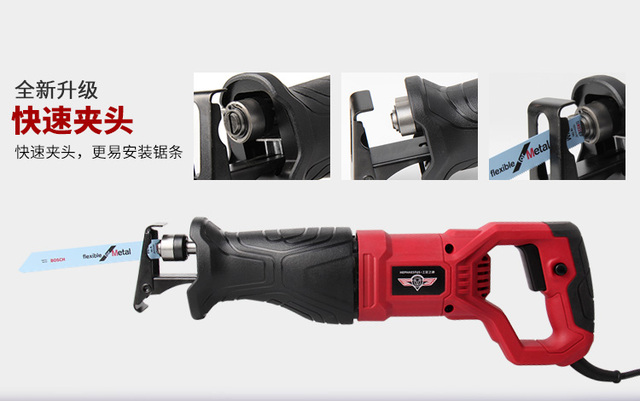 710W wood saw electric hand saw for wood steel and metal reciprocating saber saw multifunctional power tool 2