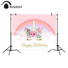 Allenjoy děti pozadí pro fotografii duha hvězdy jednorožec květiny holka šťastný Narozeniny pozadí originální design photocall