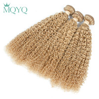 MQYQ Brazilian Curly Hair Bundles Blonde #27 100% Human Hair Weave Bundles Kinky Curly Hair Extension 3pcs