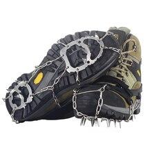 18 зубьев стальной ледяной захват шип для обуви противоскользящие скалолазание снежные Шипы цепи когти Захваты сапоги крышка шипы