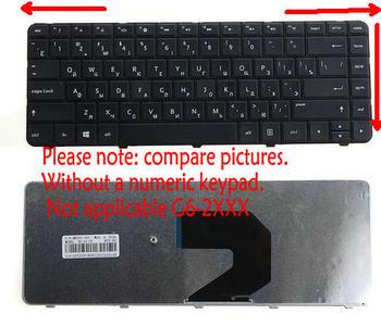 Rusça klavye HP Pavilion G43 G4-1000 G6S G6T G6X G6-1000 Q43 CQ43 CQ43-100 CQ57 G57 430 RU SG-46740-XAA 697530- 251