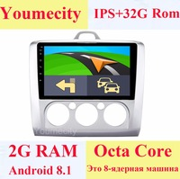 Youmecity/NEW!2G RAM+9 inch Android 8.1 Car dvd Video GPS Player For Ford focus 2006 2011 Screen 1024 *600+wifi+4G+BT+Radio+RDS