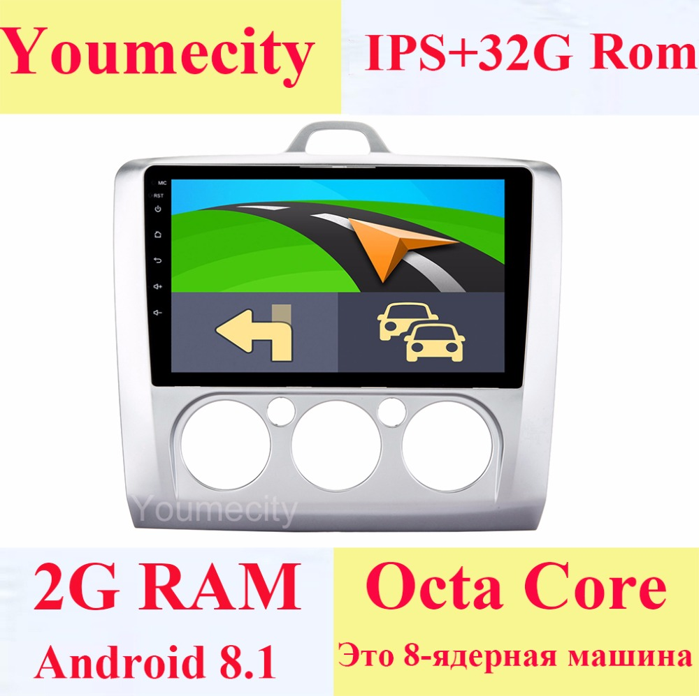 Youmecity/NUOVO! 2g di RAM + 9 pollice Android 8.1 Car Video dvd Player GPS Per Ford focus 2006-2011 Schermo 1024*600 + wifi + 4g + BT + Radio + RDS