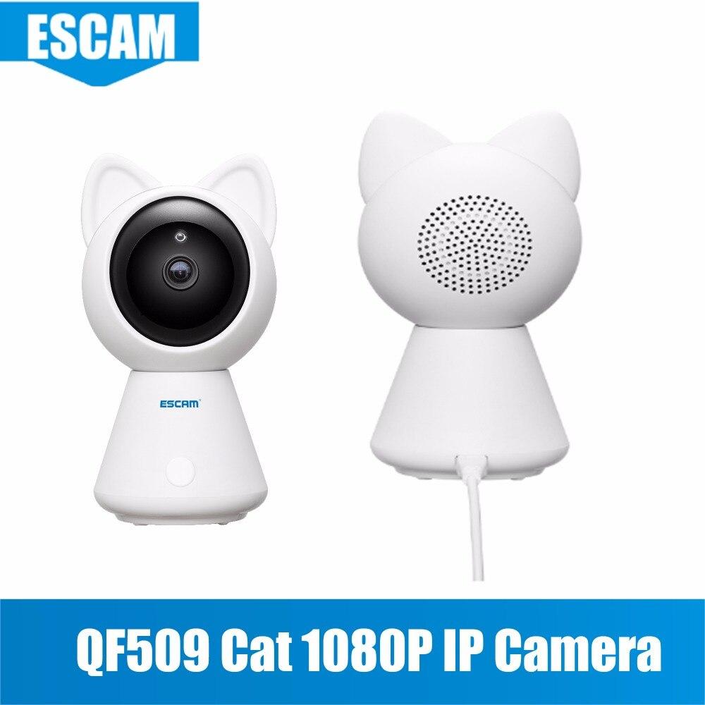 ESCAM QF509 camera wifi security IP camera baby monitor