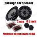 High qualty free shipping 6.5 inch car audio speaker 2 way 2X150W speaker package car stereo speaker