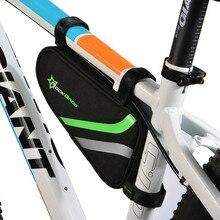 Nylon Bicycle Frame Pannier