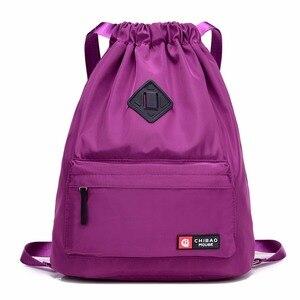 Waterproof Sport Bag Gym Bag Softback