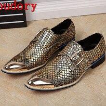 Choudory Роскошные брендовые наклейки на ногти мужские кожаные лоферы для вечерние Свадебный классический британский стиль Мужские золотые модельные туфли Размер 12