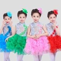 Çocuk bale tutu dans dress kız modern dans kostüm sahne performansı için balo salonu dans elbise çocuk latin dans giyim