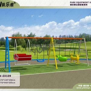 park swing,garden swing,amusem
