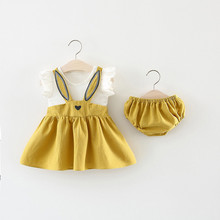 Baby Girl Rabbit Bunny Ear Suspender Dress Shorts