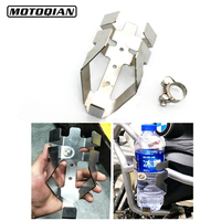 For BMW R1200GS R1200 GS F700 F800GS Adventure Water Bottle Beverage Drink Cup Holder Motor Guard Drinking Bracket