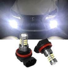 2X H3 H11 H9 9006 HB4 H16 JP LED Fog Light Bulb Auto Car Driving Drl