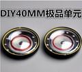 40mm speaker unit 32ohms good quality
