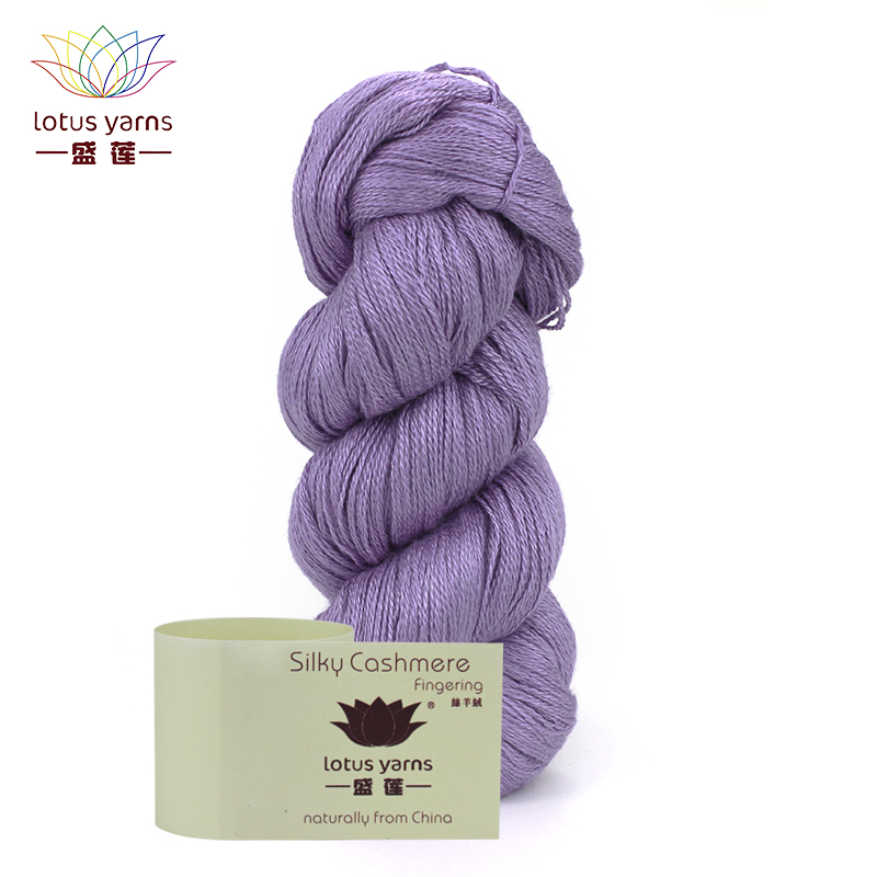 Lotus Yarns Silky Cashmere Fingering Yarn Natural Silk Cashmere Blended Hand Knitting Colored DIY Crochet