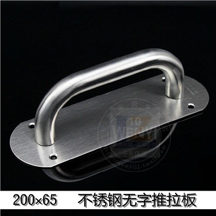 Popular Push Door Handles Buy Cheap Push Door Handles Lots