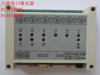 RS232 Serial Port Relay 485 Interface Relay Tricolor Lamp Controller ERP Alarm Lamp Controller MES image