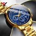 Мужские кварцевые часы NIBOSI  Кварцевые водонепроницаемые часы со стальным ремешком  2018