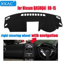 RKAC font b Car b font dashboard cover mat for Nissan QASHQAI with navigation 2008 2015