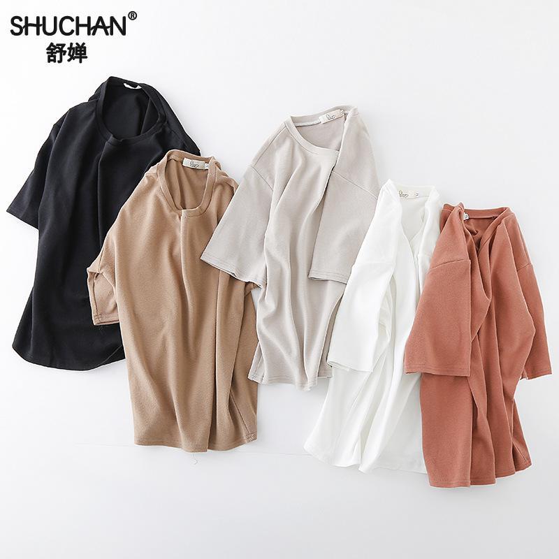 Shuchan Casual Tees Loose T-shirt Women New Fashion T Shirts Woman Spring Summer Top Short Sleeve Women Clothing White Black