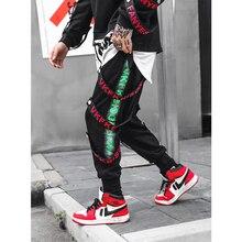 UNCLEDONJM Multi-ribbons ankle banded pants sweatpants jogger casual harem pants streetwear men pants popping pants jogger 062W drawstring spliced camo jogger pants