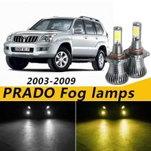 Для Toyota Land Cruiser Prado 2003-2009 Противотуманные фары светодиодные лампы мигающие LC120 аксессуары модификация 2шт FJ120
