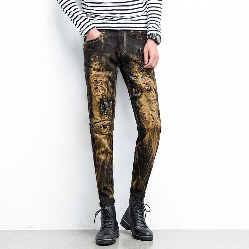Plus Size Gold Jeans - Xtellar Jeans
