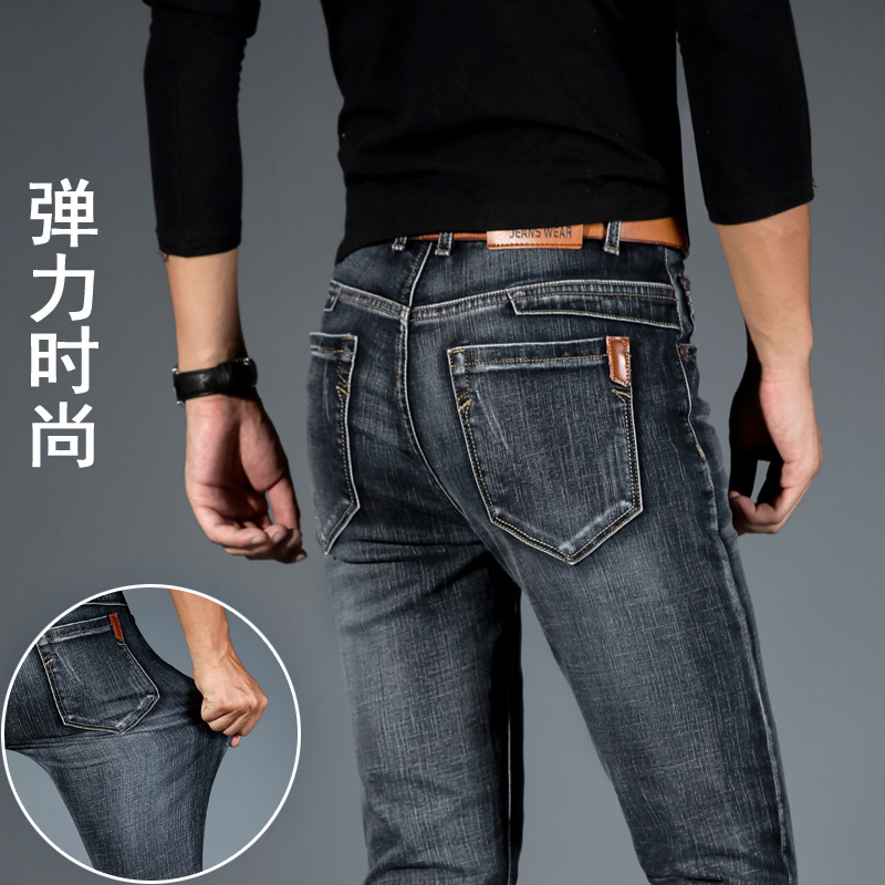 2019 autumn and winter Men's cultivate one's morality pants straight trend Youth fashion contracted joker elastic   jeans