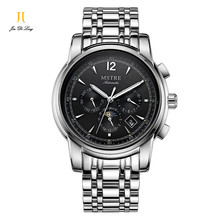 Brand Fashion Classic Business Casual Watch Men s Full Automatical Wristwatch Sapphire Moon phase Flywheel Waterproof